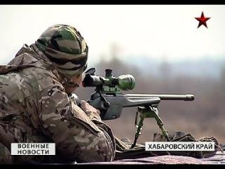 Лучшие снайперы России соревнуются за