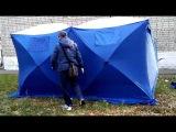 Зимняя палатка для рыбалки КУБ hangkai-motor.ru