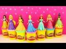 7 Disney Princess Magiclip Cinderella Rapunzel Ariel Play Doh Sparkle Magiclip Dolls Fashion Dresses
