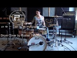 Periphery - The Bad Thing Drum Cover by Ruslan Timonin