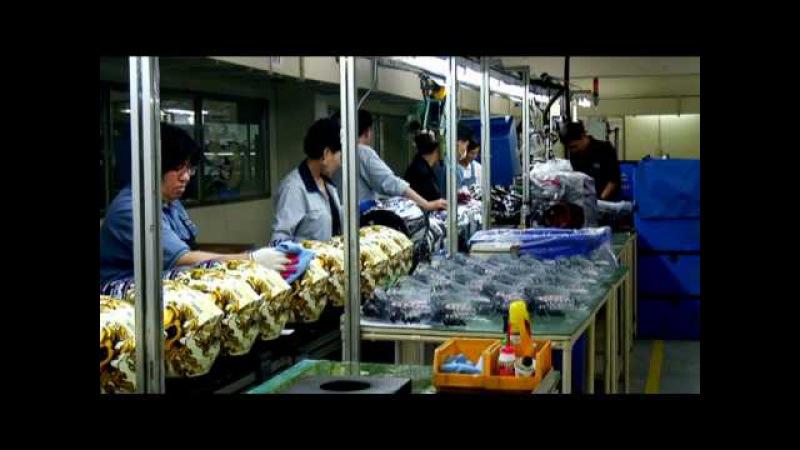 HJC Factory