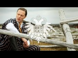 GusGus, Ada feat. Mayburg Remix - Hateful (Official Video) 'So Wird Die Zeit Gemacht' EP