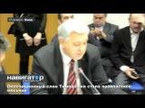15.01.15 Оппозиционный слон Тимошенко стала провластной моськой