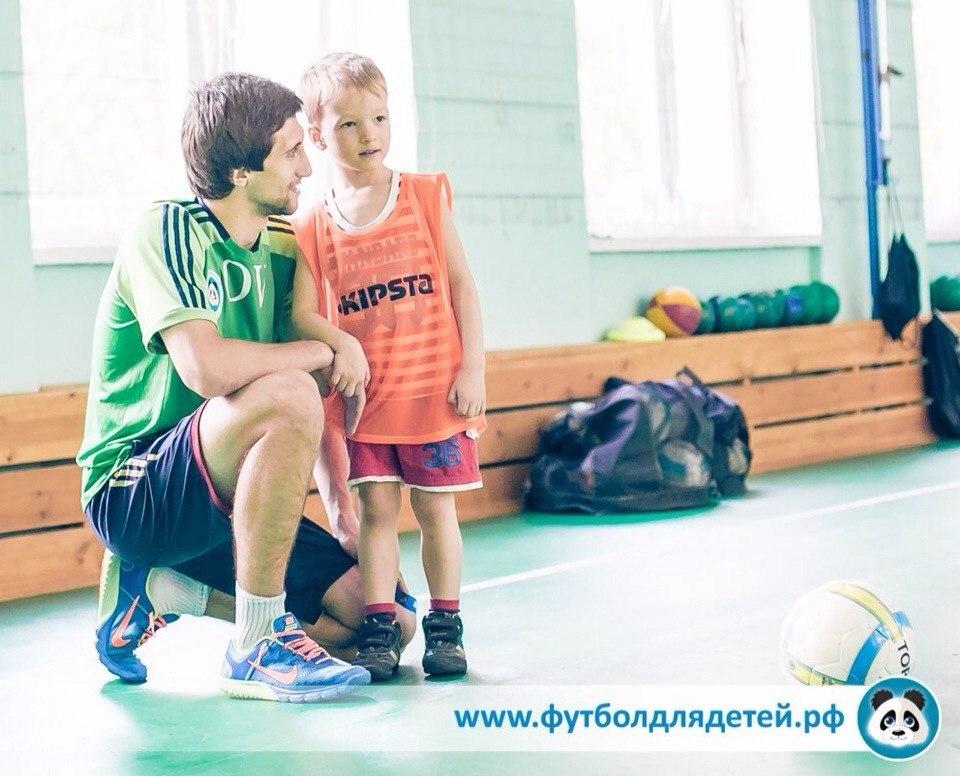 Куда отдать ребенка на футбол в Москве