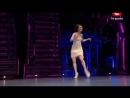 Проект Танцуют всi, девушка без комплексов