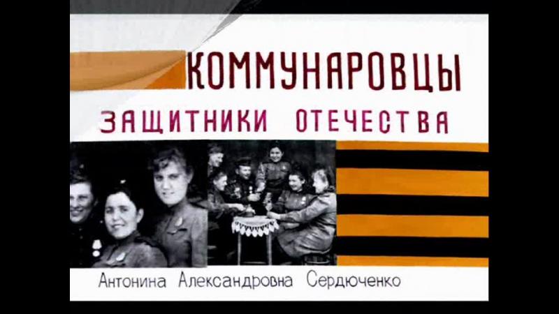 Патриотическая акция Часовой у Знамени Победы