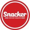 Snacker - мясные снеки