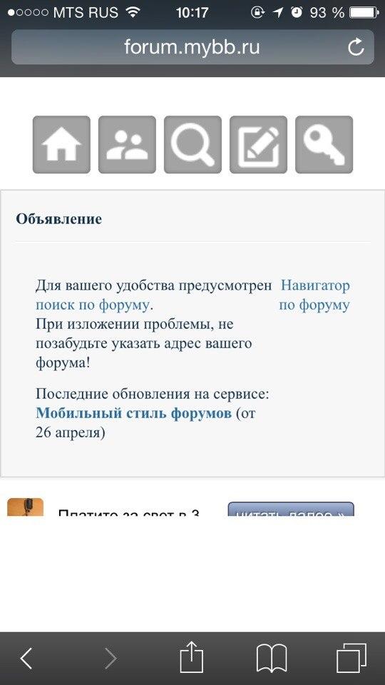 http://cs625428.vk.me/v625428310/32d28/ehp7tqyg8Ho.jpg
