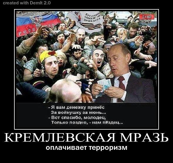 Россия отправила на Донбасс новую партию техники и боевиков, - СНБО - Цензор.НЕТ 8181