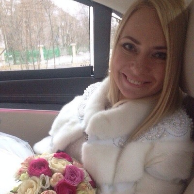 Ирина Ивкова