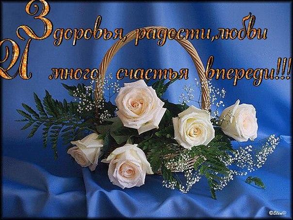 Наталя-Nataly с Днем Рождения!!!!  Y_WZvUaZ40k