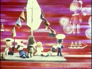 | ☭☭☭ Советский мультфильм | Шесть Иванов - шесть капитанов | 1967 |