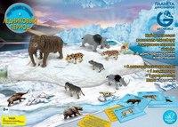 """Игровой набор """"ледниковый период"""" (8 фигурок), Geoworld"""