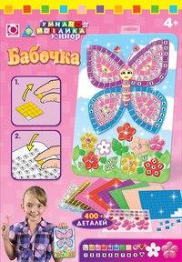 """Умная мозаика """"бабочка"""", Orb Factory"""
