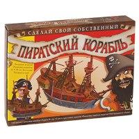 """Набор для творчества """"пиратский корабль"""", Новый формат"""