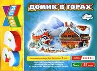 Домик в горах. 3d-пазлы. развивающая игра, Улыбка