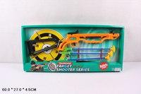 Оружие со стрелами, мишенью, Shenzhen Jingyitian Trade Co., Ltd.