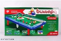 """Настольная игра """"бильярд"""", Play Smart (Joy Toy)"""
