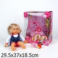 Кукла функциональная, 40 см, Карапуз (товары для детей и игрушки)
