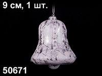 "Елочное украшение ""classic silver"", колокол, Marko Ferenzo"