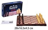 Шахматы классические магнитные, Shantou Gepai