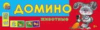 """Домино пластиковое """"животные"""", Проф-Пресс"""