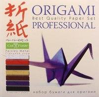 """Набор бумаги для оригами """"стальной узор"""", 7 листов, Альт"""