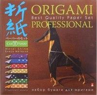 """Набор бумаги для оригами """"блеск металла"""", 7 листов, Альт"""