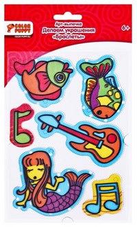 Набор для творчества «делаем украшения: браслеты, запекание», Color Puppy