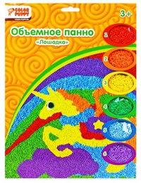 Набор для творчества «объемное панно «лошадка»», Color Puppy
