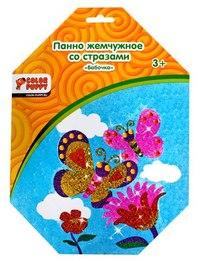Набор для творчества «панно из жемчужных шариков «бабочка»», Color Puppy