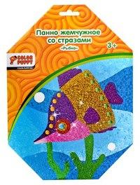 Набор для творчества «панно из жемчужных шариков «рыбка»», Color Puppy
