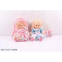 Кукла в сумке, Shenzhen Jingyitian Trade Co., Ltd.
