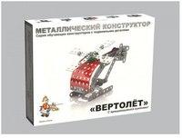 """Металлический конструктор с подвижными деталями """"вертолет"""", Десятое королевство"""