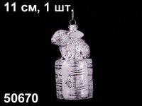 "Елочное украшение ""classic silver"", зайчик, Marko Ferenzo"