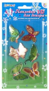 """Наклейка для декора 3d """"бабочки, стрекозы"""", 4 дизайна, Silwerhof"""