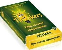 "Логическая игра ""логика"" (9-12 лет), Thinkers"