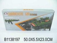 """Конструктор 2 в 1 """"автомат и танк"""", 464 детали, Китай"""