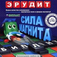 """Настольная игра """"эрудит. сила магнита"""", Биплант"""