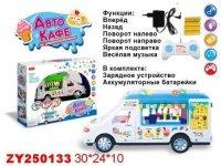 """Машина """"авто-кафе"""", на радиоуправлении, Zhorya"""