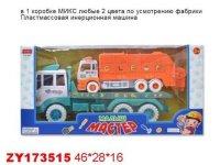 Инерционная машина - грузовик/мусоровоз, Zhorya