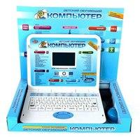 """Компьютер детский """"русско-английский"""", Play Smart (Joy Toy)"""