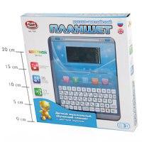 Обучающий планшет русско-английский с цветным экраном (голубой), Play Smart (Joy Toy)