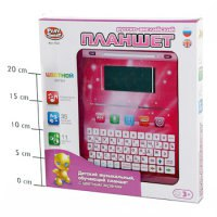Обучающий планшет русско-английский с цветным экраном (розовый), Play Smart (Joy Toy)