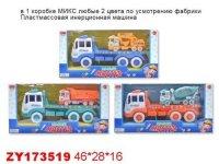 Инерционная машина - грузовик (2 вида микс), Zhorya