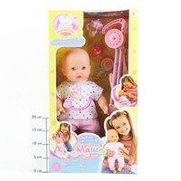 "Кукла ""маша. веселая прогулка"", Play Smart (Joy Toy)"