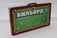 """Игра настольная """"бильярд"""", 1 Toy"""