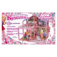 """Дом для кукол с мебелью """"красотка"""", 4 комнаты (133 детали), 1 Toy"""