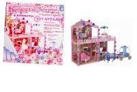 """Дом для кукол с мебелью """"красотка"""", с каретой и лошадью (117 деталей), 1 Toy"""