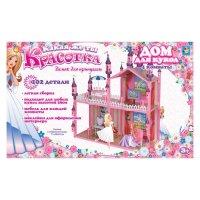 """Замок для кукол с мебелью """"красотка"""", 4 комнаты (102 детали), 1 Toy"""